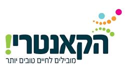 לוגו רשת הקאנטרי